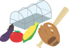 動物・スポーツ・農業・園芸系