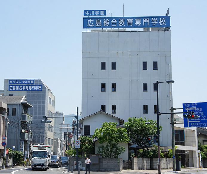 専門学校 広島市